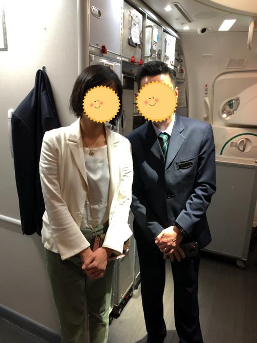 f:id:tomoko-air-tokyo:20200203135622j:plain