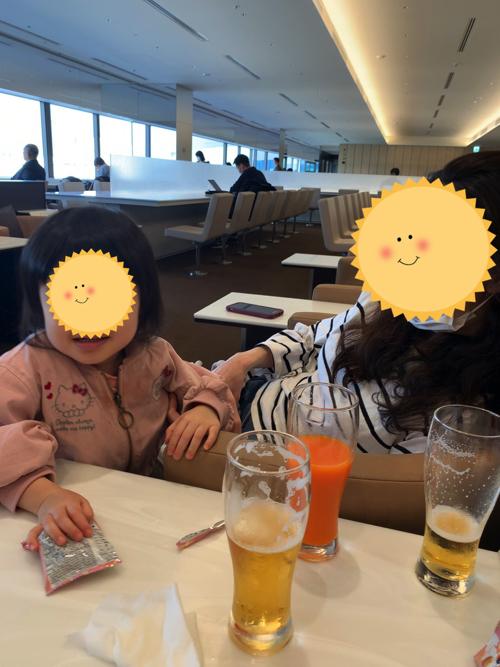 f:id:tomoko-air-tokyo:20200210144325j:plain