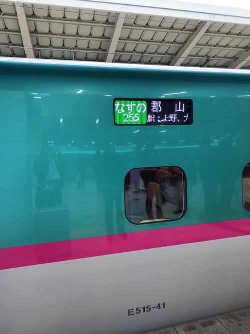 f:id:tomoko-air-tokyo:20200212154019j:plain