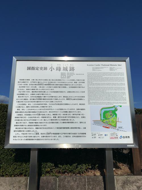 f:id:tomoko-air-tokyo:20200220111501j:plain