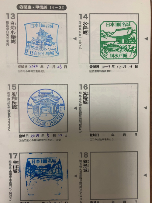 f:id:tomoko-air-tokyo:20200220112341j:plain
