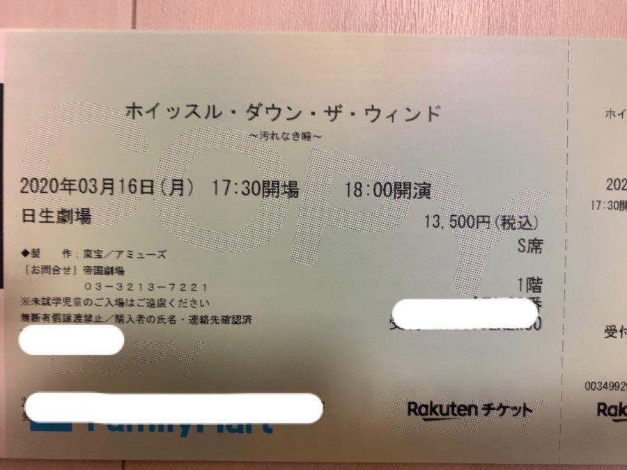 f:id:tomoko-air-tokyo:20200316103105j:plain