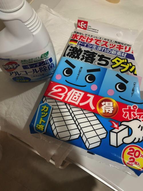 f:id:tomoko-air-tokyo:20200329210442j:plain