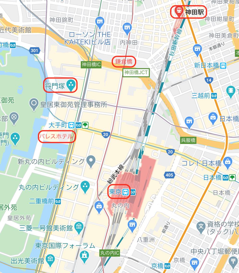 f:id:tomoko-air-tokyo:20200419201519p:plain