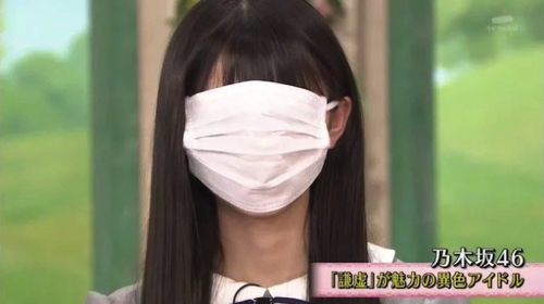 f:id:tomoko-air-tokyo:20200422200527j:plain
