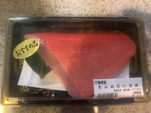f:id:tomoko-air-tokyo:20200428184504j:plain