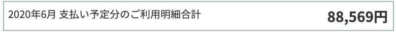 f:id:tomoko-air-tokyo:20200428185138j:plain