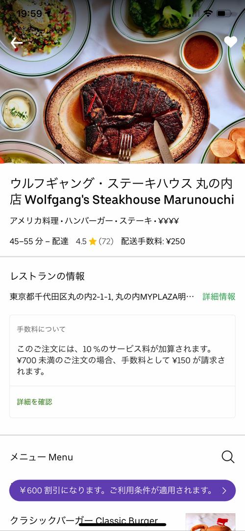 f:id:tomoko-air-tokyo:20200503114006j:plain