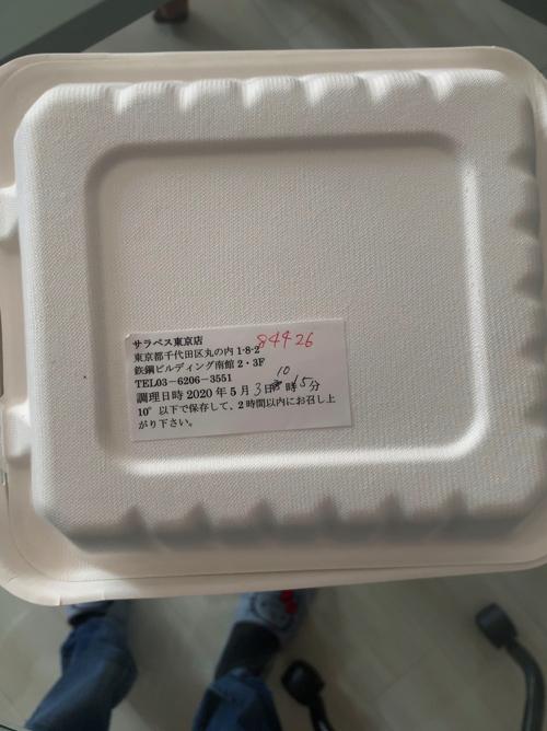 f:id:tomoko-air-tokyo:20200503114532j:plain