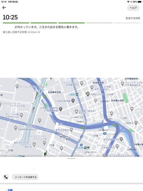 f:id:tomoko-air-tokyo:20200503121035j:plain
