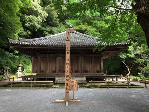f:id:tomoko-air-tokyo:20200912140420j:plain