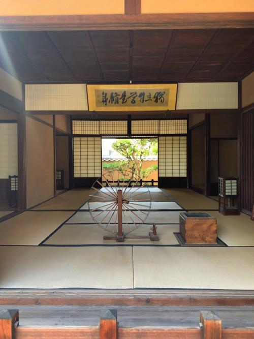f:id:tomoko-air-tokyo:20200926150329j:plain