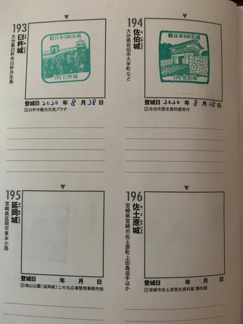 f:id:tomoko-air-tokyo:20200926155408j:plain