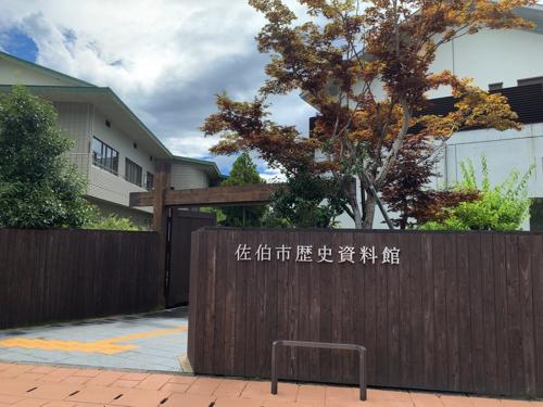 f:id:tomoko-air-tokyo:20200926155630j:plain