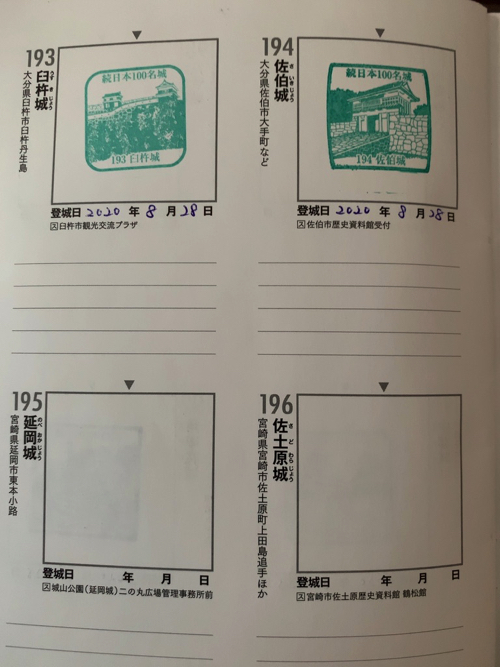 f:id:tomoko-air-tokyo:20200926161614j:plain