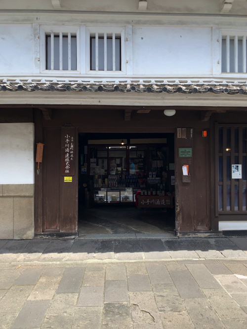 f:id:tomoko-air-tokyo:20200926161957j:plain