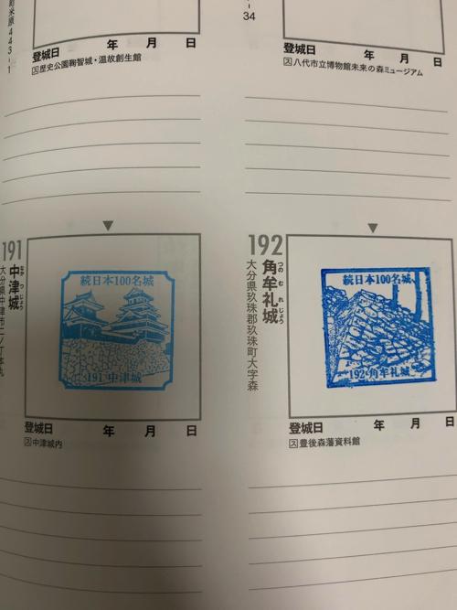f:id:tomoko-air-tokyo:20200926170137j:plain