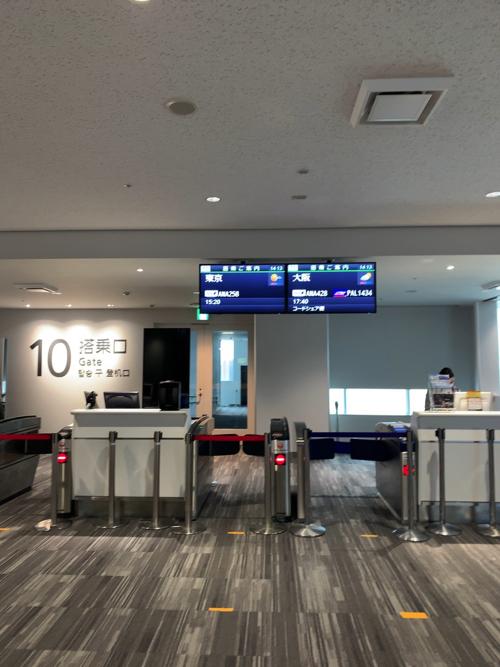 f:id:tomoko-air-tokyo:20201010144829j:plain