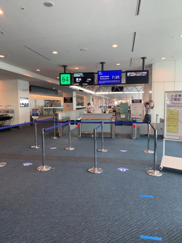 f:id:tomoko-air-tokyo:20201018204003j:plain