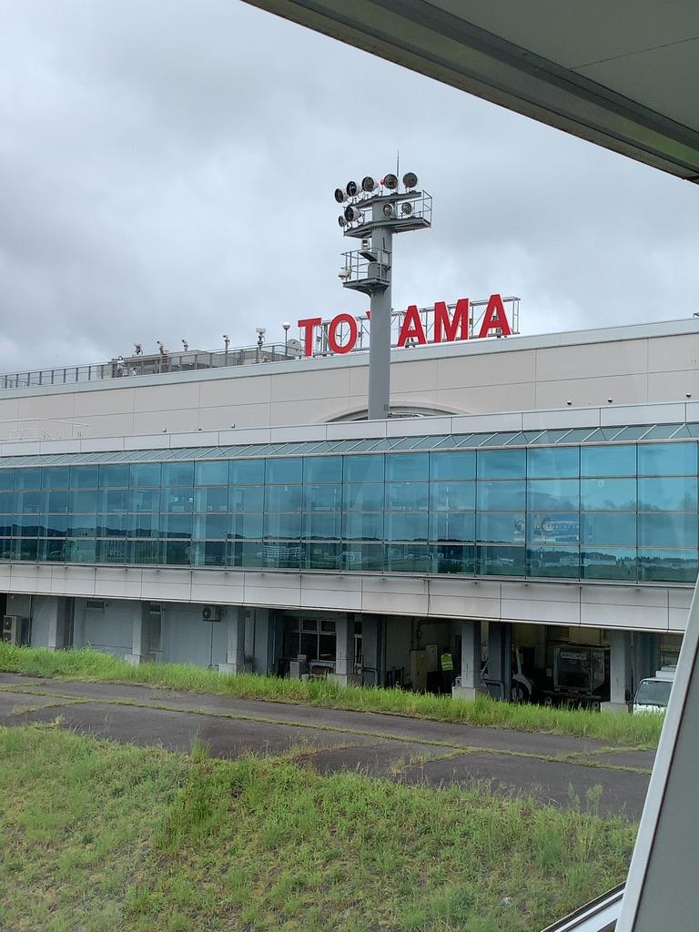 f:id:tomoko-air-tokyo:20201018204515j:plain