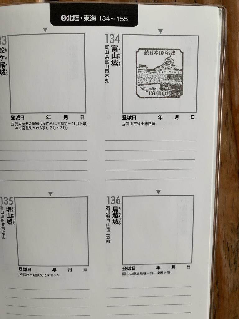 f:id:tomoko-air-tokyo:20201022095000j:plain