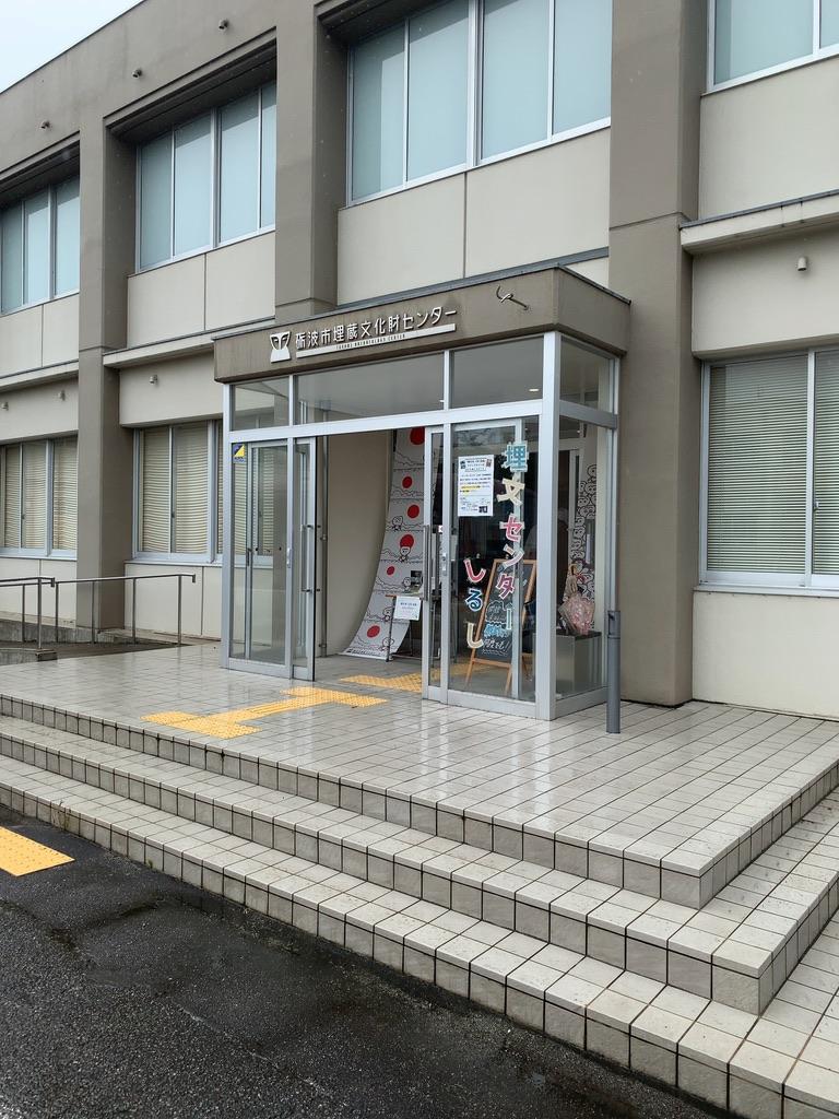 f:id:tomoko-air-tokyo:20201024203715j:plain