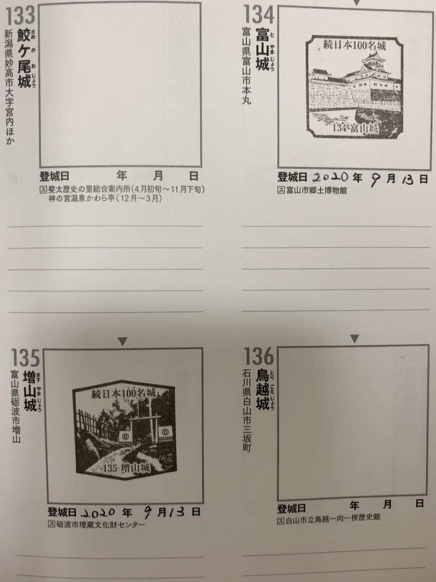 f:id:tomoko-air-tokyo:20201024204638j:plain