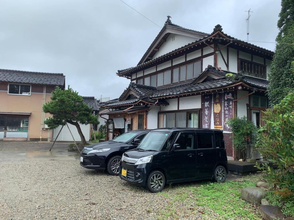 f:id:tomoko-air-tokyo:20201024205410j:plain