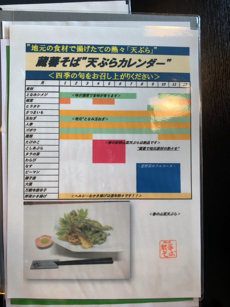 f:id:tomoko-air-tokyo:20201024205630j:plain