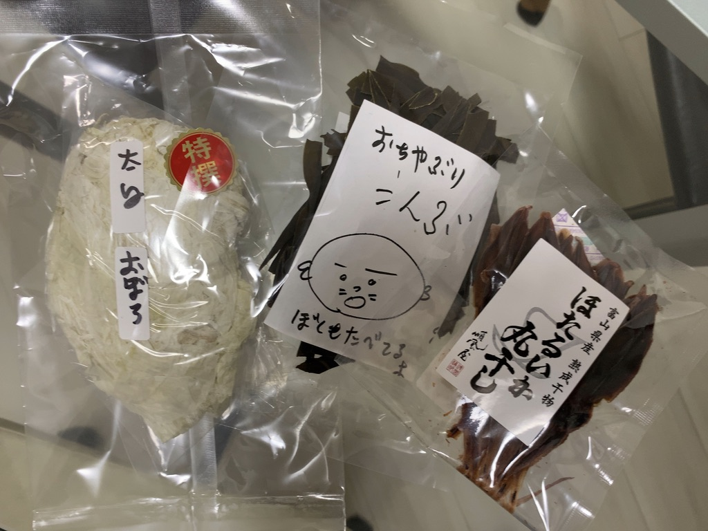 f:id:tomoko-air-tokyo:20201027105648j:plain