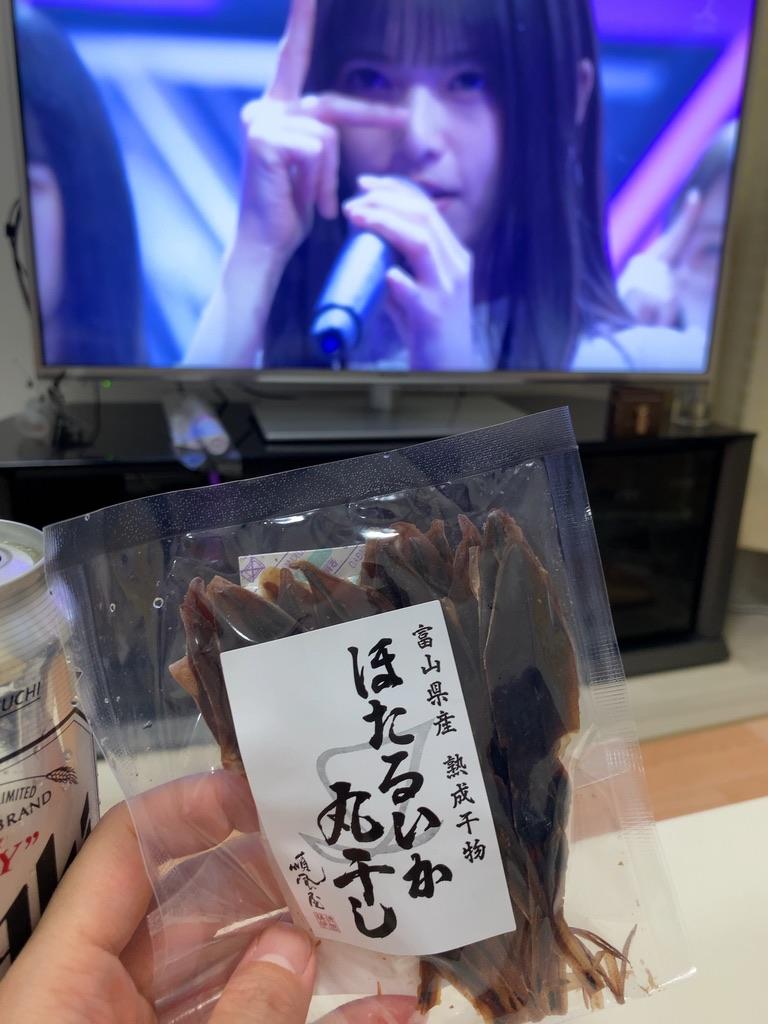 f:id:tomoko-air-tokyo:20201027105732j:plain