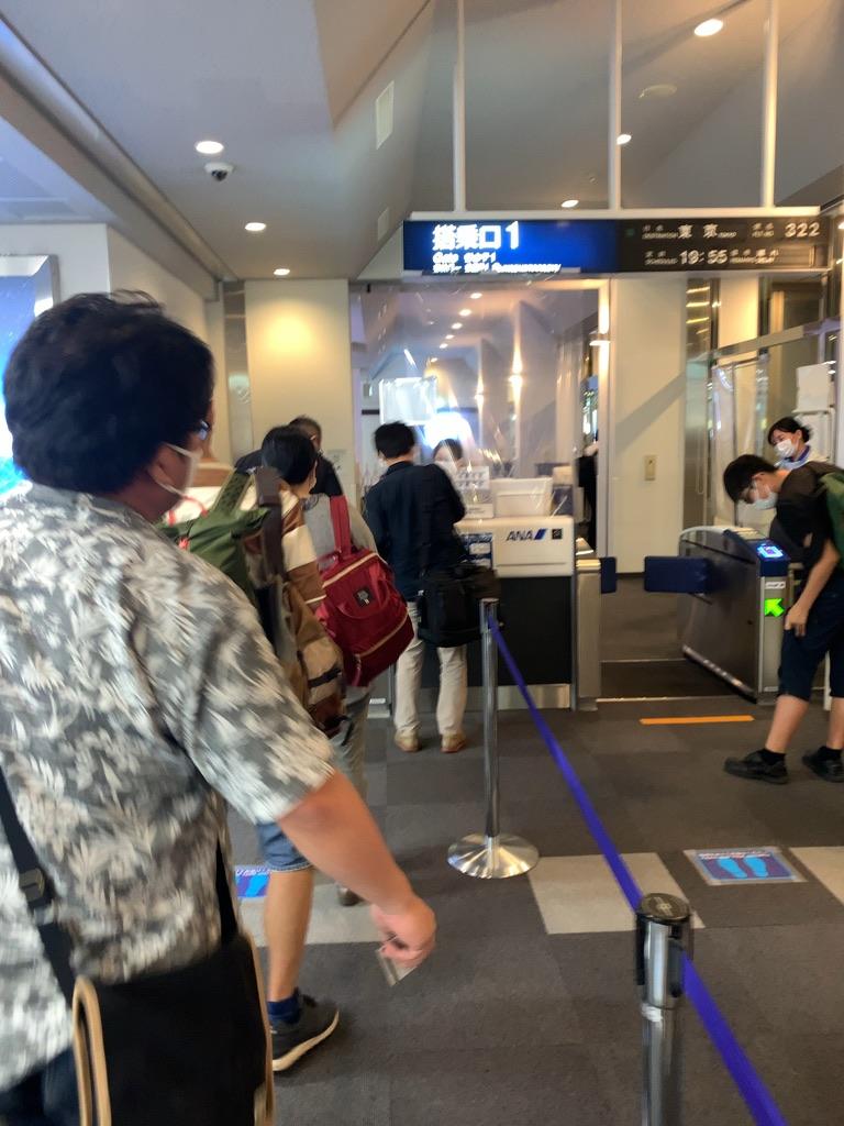 f:id:tomoko-air-tokyo:20201027114215j:plain