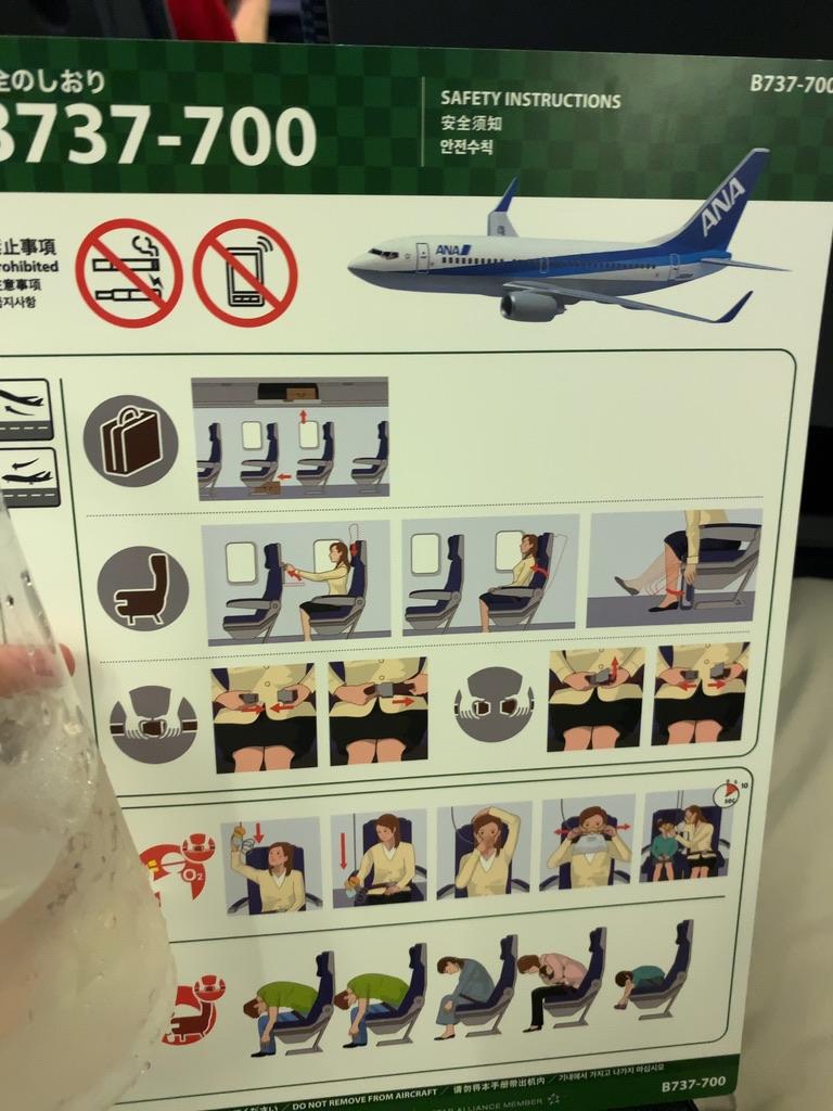 f:id:tomoko-air-tokyo:20201027114317j:plain