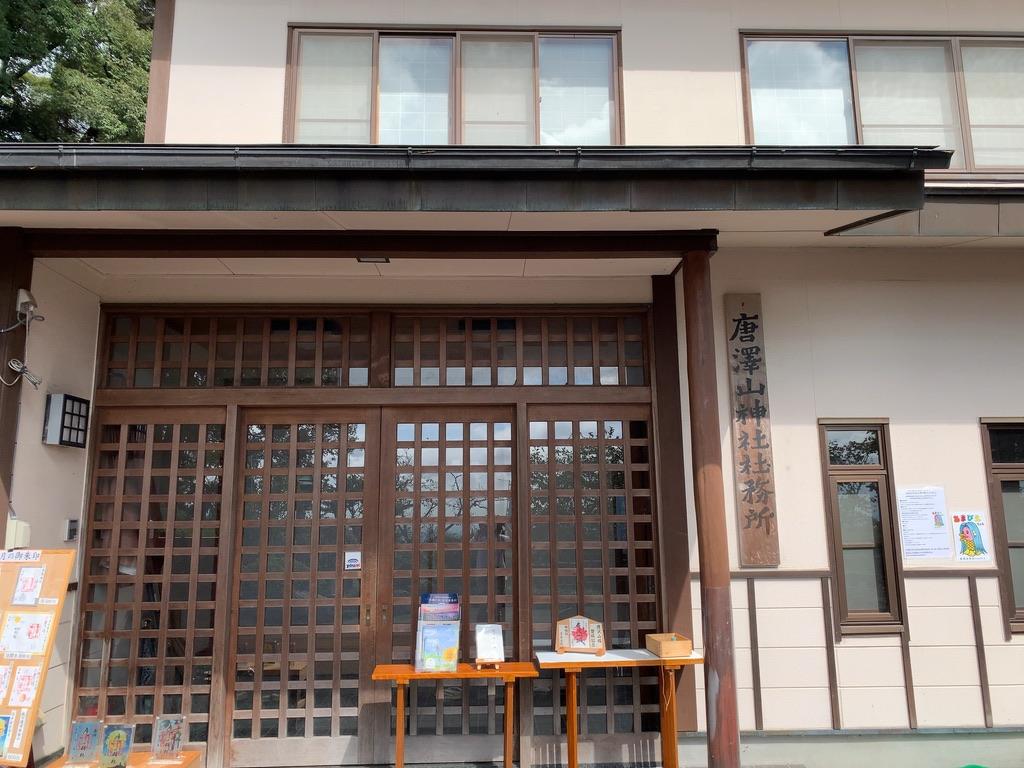 f:id:tomoko-air-tokyo:20201114180012j:plain