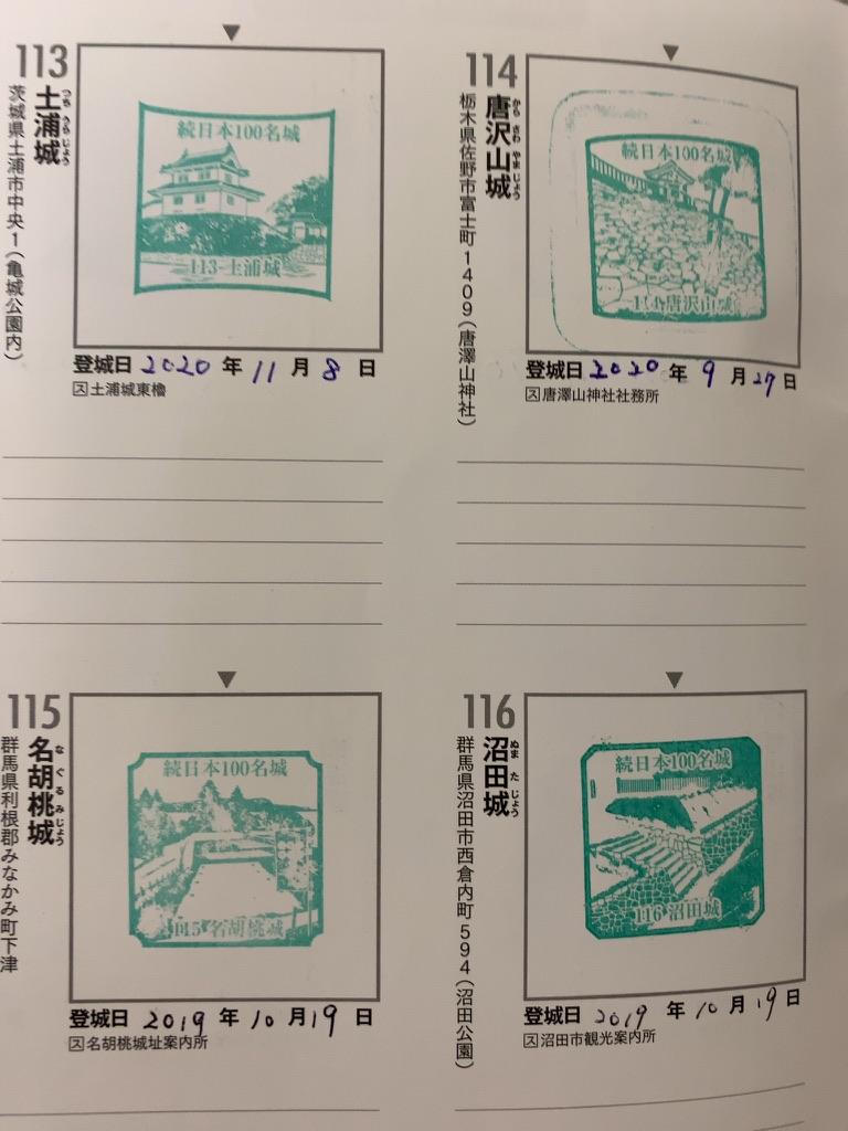 f:id:tomoko-air-tokyo:20201114180215j:plain