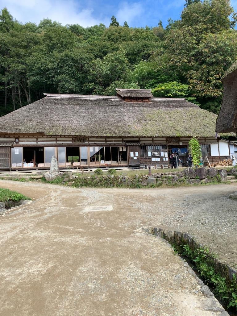 f:id:tomoko-air-tokyo:20201116122747j:plain