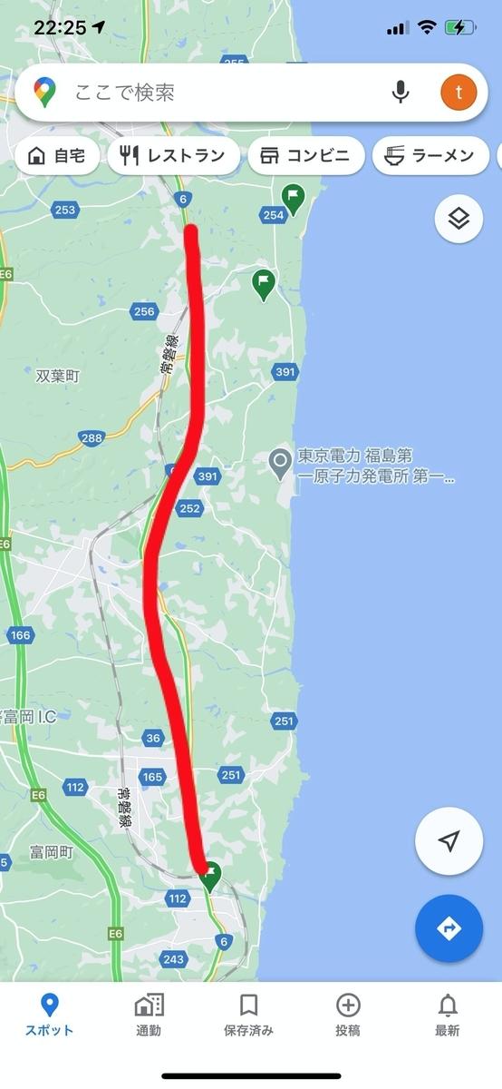 f:id:tomoko-air-tokyo:20201120225319j:plain