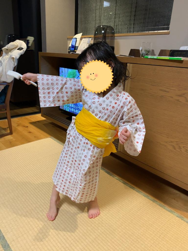 f:id:tomoko-air-tokyo:20201126185218j:plain