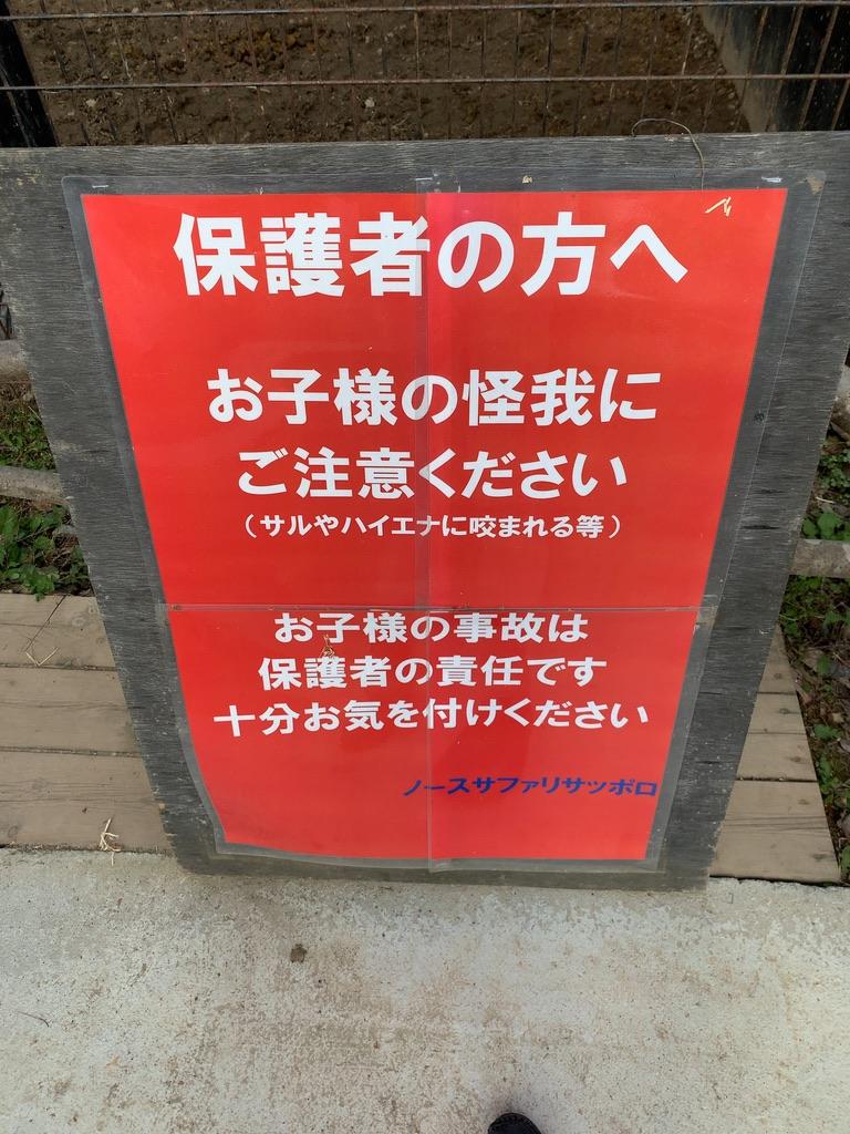 f:id:tomoko-air-tokyo:20201210093548j:plain