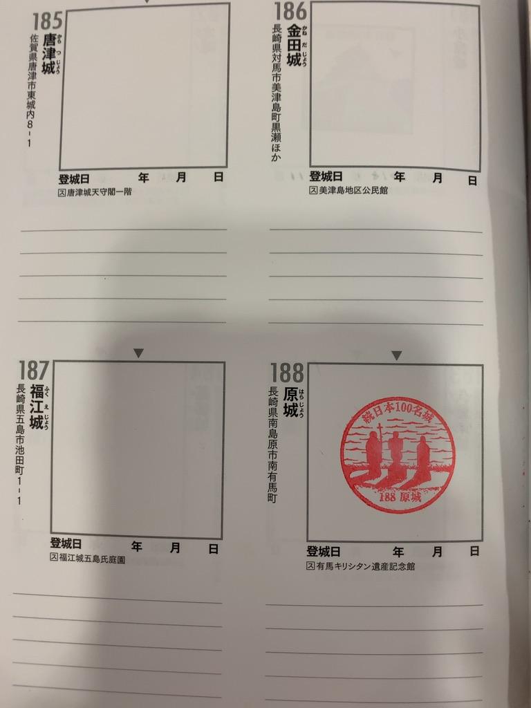 f:id:tomoko-air-tokyo:20210330162242j:plain