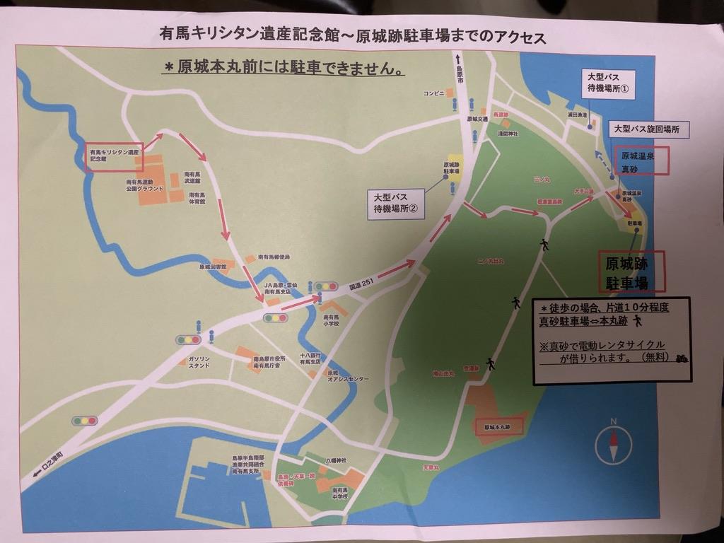 f:id:tomoko-air-tokyo:20210330162852j:plain