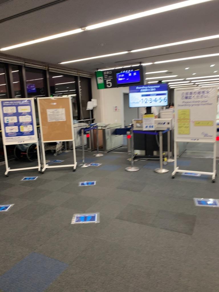 f:id:tomoko-air-tokyo:20210529180657j:plain