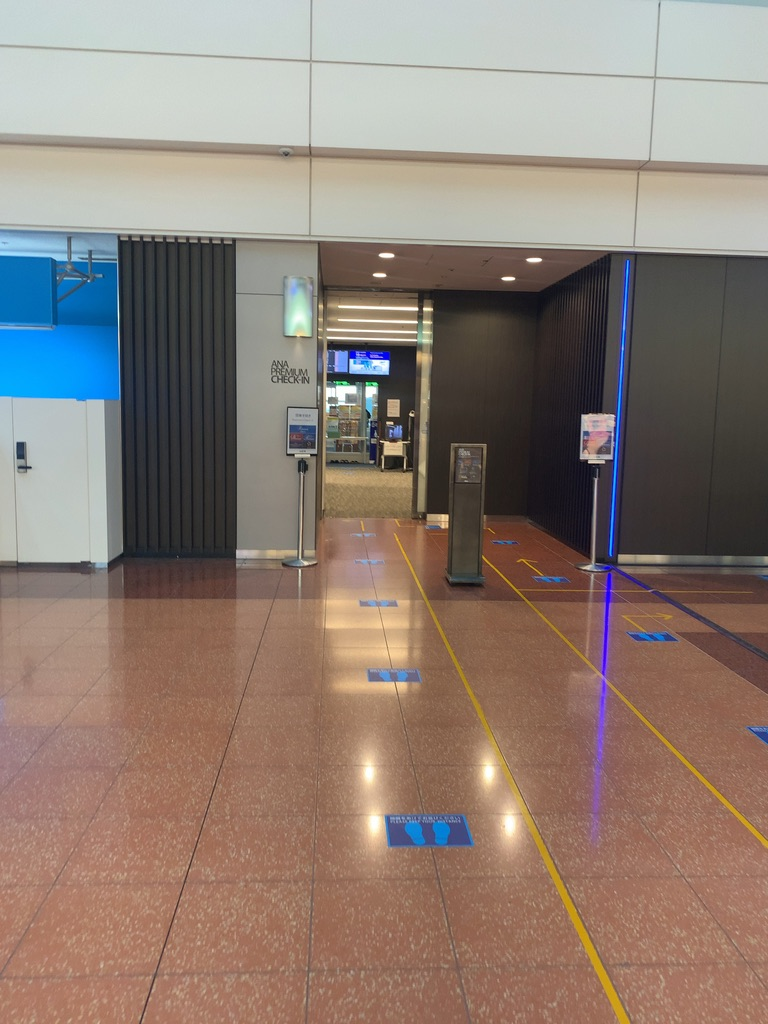 f:id:tomoko-air-tokyo:20210529183332j:plain