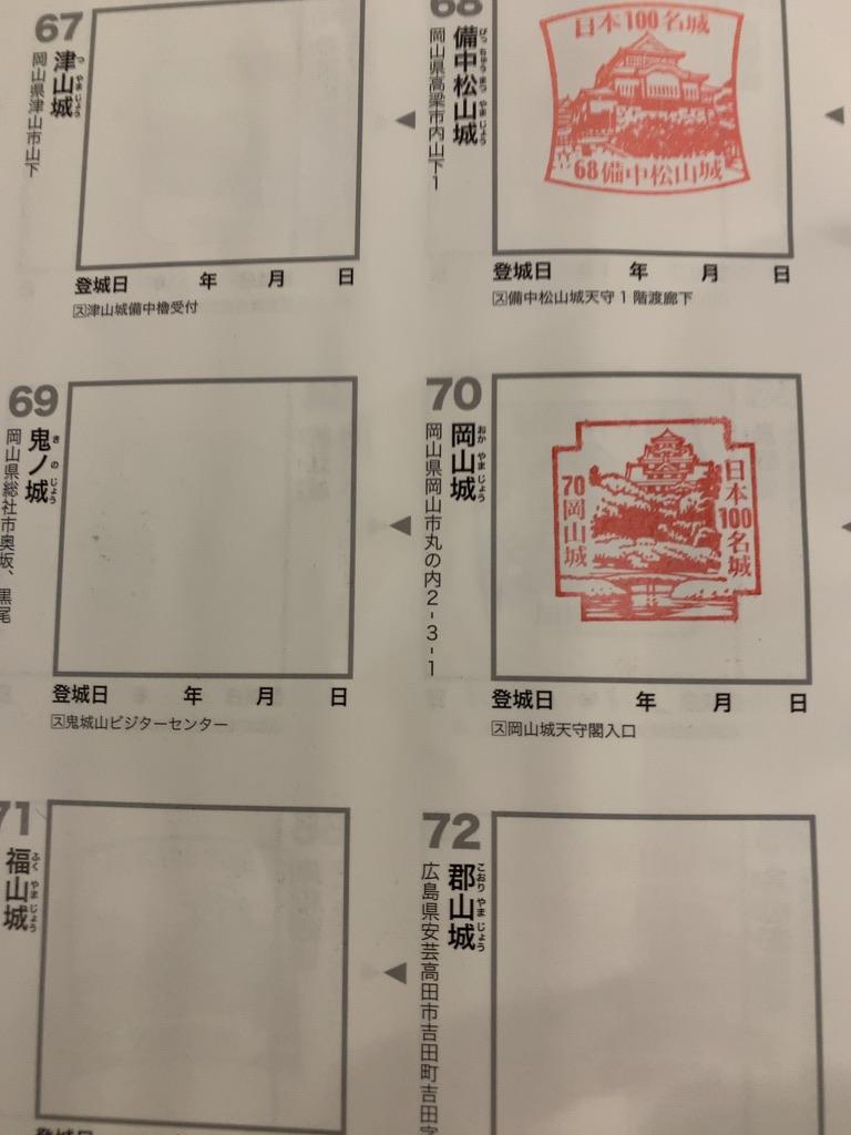 f:id:tomoko-air-tokyo:20210624170741j:plain