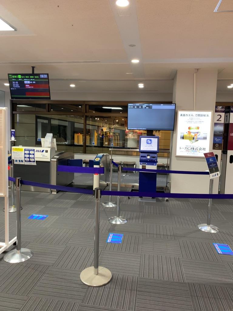 f:id:tomoko-air-tokyo:20210624173500j:plain