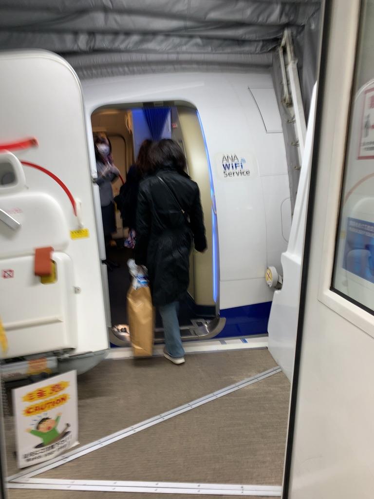 f:id:tomoko-air-tokyo:20210624173514j:plain