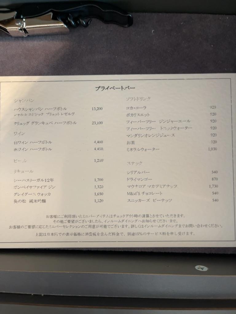 f:id:tomoko-air-tokyo:20210625164208j:plain