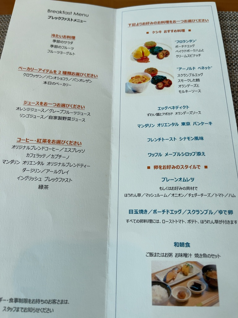 f:id:tomoko-air-tokyo:20210625165002j:plain