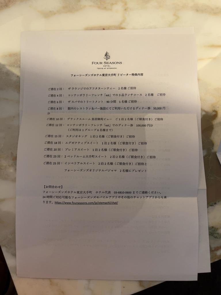 f:id:tomoko-air-tokyo:20210625184532j:plain