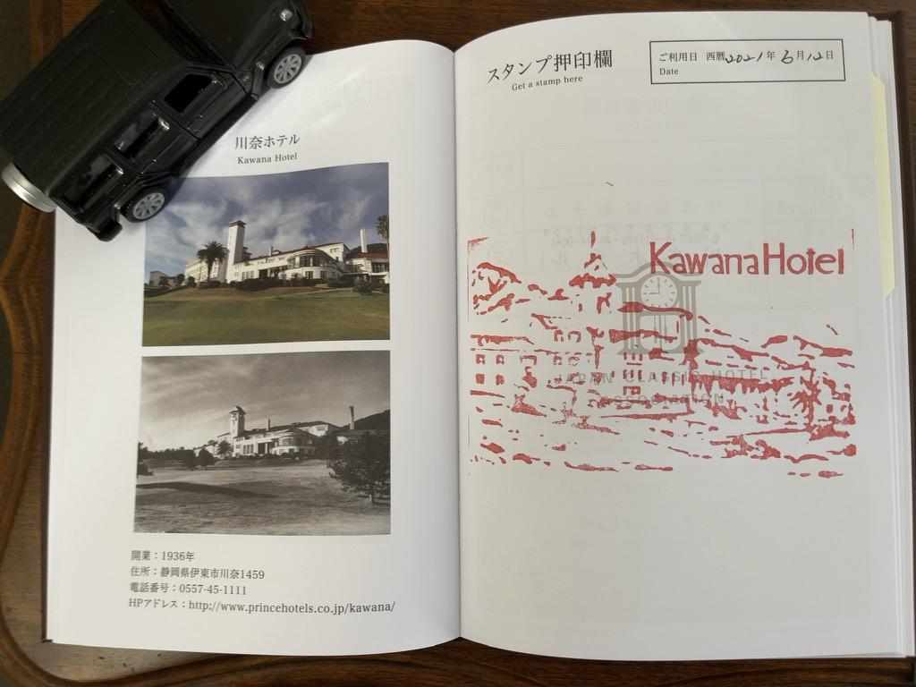 f:id:tomoko-air-tokyo:20210630171028j:plain